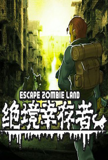 Escape Zombie Land